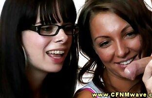 जंगली लड़की के साथ सौंदर्य में पिक्चर वीडियो में सेक्सी पहले व्यक्ति चश्मा